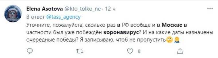 В соцсетях высмеяли коронавирусные ограничения в Москве. «Новая мутация вируса — Собянин»