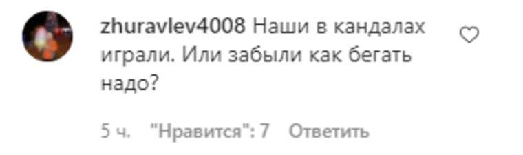 В соцсетях высмеяли сборную России после проигрыша Бельгии. «Первые по рукоблудству»
