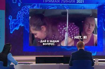 делегация «Иннопром» Единая Россия зарубежные счета