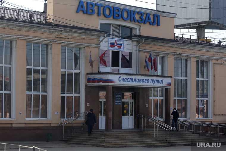 Автовокзалы Прикамья