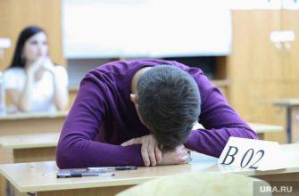 ОГЭ основной государственный экзамен по математике отказали в апелляции Сургут директор департамента образования Ирина Замятина
