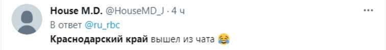 В соцсетях возмущаются из-за закрытия Краснодарского края. «Патриотам — Крым, умным — Кипр и Грецию»